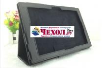 Чехол-обложка для Sony Xperia Tablet Z черный кожаный