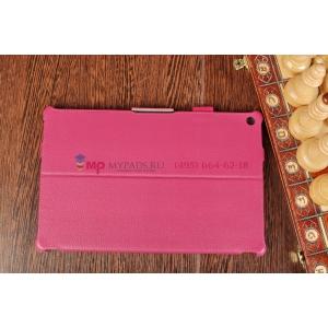 "Чехол для Sony Xperia Tablet Z малиновый кожаный ""Deluxe"""