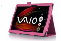 """Чехол-книжка для Sony Xperia Tablet Z 2 SGP511/512/521 с визитницей и держателем для руки розовый натуральная кожа """"Prestige"""" Италия"""