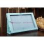 Сгёганая кожа в ромбик с узором чехол-обложка для Sony Xperia Tablet Z цвет морской волны кожаный