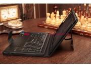 Фирменный чехол со съёмной Bluetooth-клавиатурой для Sony Xperia Tablet Z2 (SGP511/512/521) черный кожаный + г..