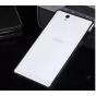 Фирменный оригинальный ультра-тонкий чехол-бампер для Sony Xperia Z C6602/C6603 (L36h) черный металлический..