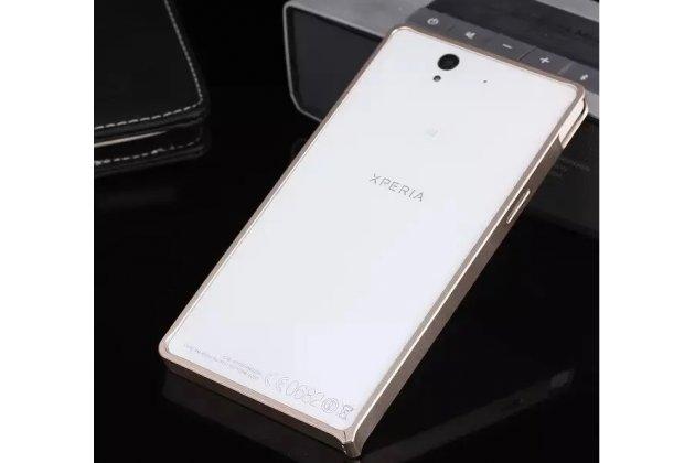 Фирменный оригинальный ультра-тонкий чехол-бампер для Sony Xperia Z C6602/C6603 (L36h) золотой металлический