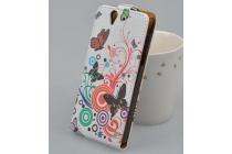 """Фирменный вертикальный откидной чехол-флип для Sony Xperia Z C6602/C6603 (L36h) """"тематика радужные Бабочки"""""""