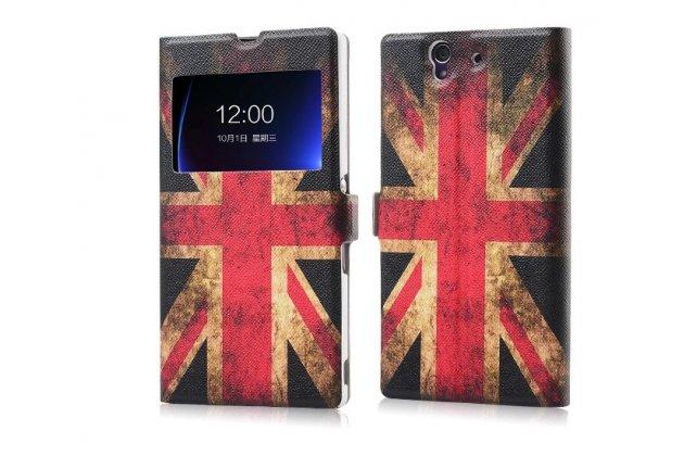 """Фирменный чехол-книжка с рисунком на тему """"Ретро Британский флаг"""" на Sony Xperia Z C6602/C6603 (L36h) с окошком для звонков"""