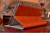 Фирменный чехол-книжка  для  Sony Xperia Z5 / Z5 Dual Sim E6603/E6633 5.2 из качественной водоотталкивающей импортной кожи на жёсткой металлической основе коричневого цвета