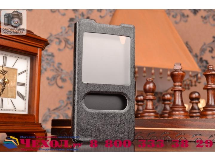 Фирменный чехол-книжка  с окошком для входящих вызовов и свайпом  для Sony Xperia Z5 / Z5 Dual Sim E6603/E6633..