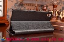 Фирменный чехол-книжка  с окошком для входящих вызовов и свайпом  для Sony Xperia Z5 / Z5 Dual Sim E6603/E6633 5.2 водоотталкивающий черный