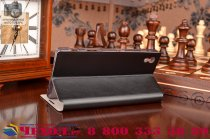 Фирменный чехол-книжка  для  Sony Xperia Z5 / Z5 Dual Sim E6603/E6633 5.2 из качественной водоотталкивающей импортной кожи на жёсткой металлической основе черного цвета