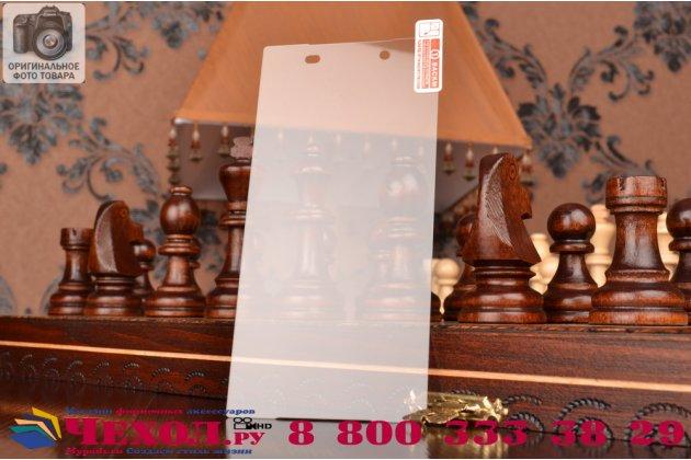 Фирменное защитное закалённое противоударное стекло премиум-класса из качественного японского материала с олеофобным покрытием для Sony Xperia Z5 / Z5 Dual Sim E6603/E6633 5.2