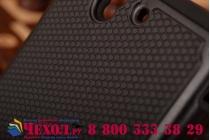 Противоударный усиленный ударопрочный фирменный чехол-бампер-пенал для Sony Xperia Z C6603 черный