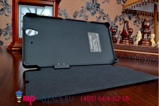 Чехол-книжка со встроенной усиленной мощной батарей-аккумулятором большой повышенной расширенной ёмкости 4200mAh для Sony Xperia Z (C6603) черный + гарантия