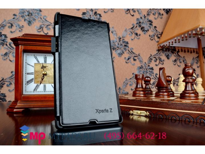 Чехол-книжка со встроенной усиленной мощной батарей-аккумулятором большой повышенной расширенной ёмкости 4200m..