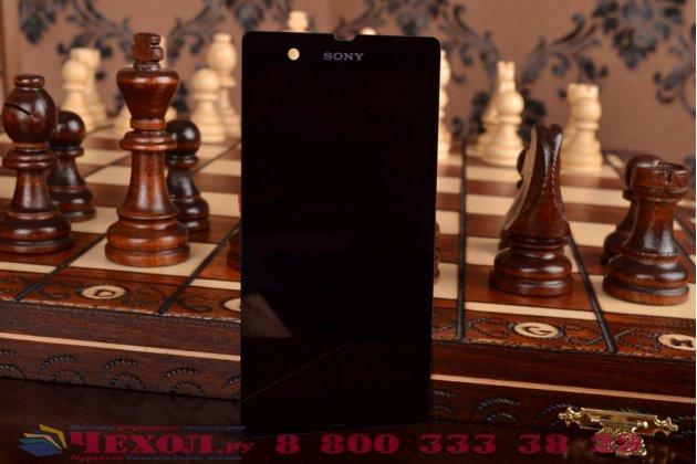 Фирменный оригинальный LCD-ЖК-сенсорный дисплей-экран-стекло с тачскрином на телефон Sony Xperia Z C6602/C6603 (L36h) + гарантия