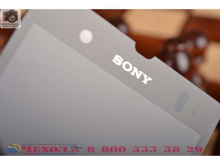 Фирменный оригинальный LCD-ЖК-сенсорный дисплей-экран-стекло с тачскрином на телефон Sony Xperia Z C6602/C6603..