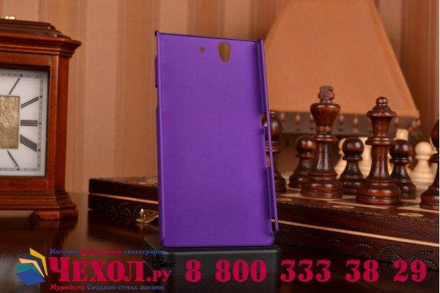 Фирменная задняя панель-крышка-накладка из тончайшего и прочного пластика для Sony Xperia Z C6602/C6603 (L36h) фиолетовая