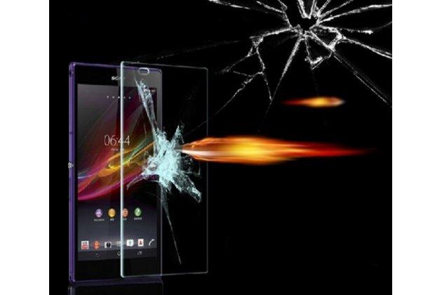 Фирменное защитное закалённое противоударное стекло премиум-класса из качественного японского материала с олеофобным покрытием для Sony Xperia Z C6602/C6603