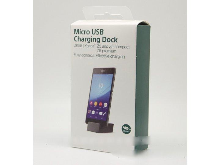 Фирменное оригинальная Micro-USB зарядная база/док-станция DK55 для телефона Sony Xperia Z5 / Z5 Dual Sim E660..