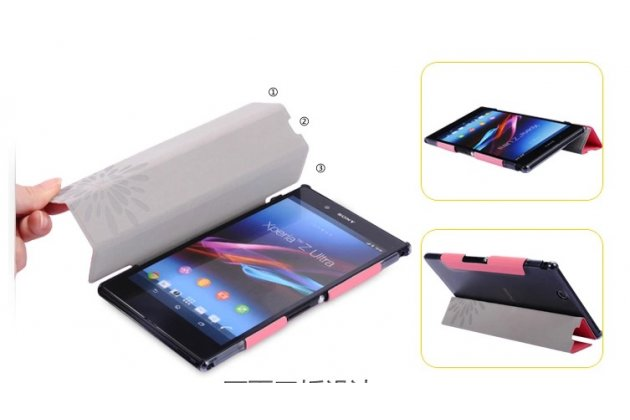 Фирменный умный тонкий чехол Smart-case/Smart-cover c функцией засыпания для Sony Xperia Z Ultra C6802/C6833 черный пластиковый