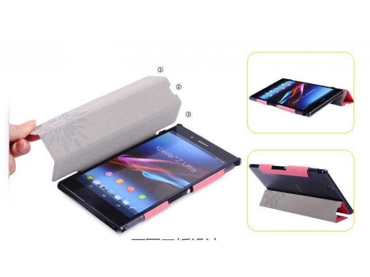 Фирменный умный тонкий чехол Smart-case/Smart-cover c функцией засыпания для Sony Xperia Z Ultra C6802/C6833 ч..
