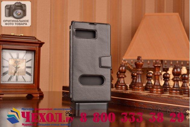 Фирменный оригинальный чехол-книжка для Sony Xperia Z Ultra C6802/C6833 черный кожаный с окошком для входящих вызовов и свайпом