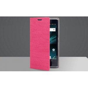 Чехол-книжка для Sony Xperia Z Ultra C6802/C6833 малиновый