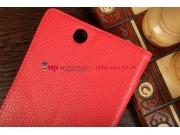Чехол-книжка для Sony Xperia Z Ultra C6802/C6833 красный кожаный..