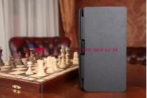 Чехол-книжка со встроенной усиленной мощной батарей-аккумулятором большой повышенной расширенной ёмкости 5000mAh для Sony Xperia Z Ultra C6802/C6833 черный + гарантия