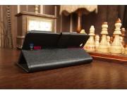 Чехол-обложка для Sony Xperia Z Ultra черный кожаный..