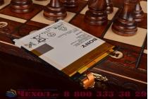 Фирменная аккумуляторная батарея 3000mAh на телефон Sony Xperia Z Ultra C6802/C6833 + инструменты для вскрытия + гарантия