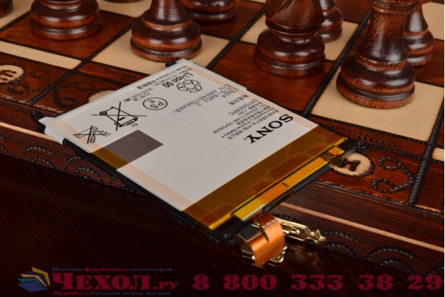 Фирменная аккумуляторная батарея 3000mAh LIS1520ERPC на телефон Sony Xperia Z Ultra C6802/C6833 + инструменты для вскрытия + гарантия