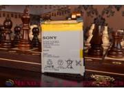 Фирменная аккумуляторная батарея 3000mAh на телефон Sony Xperia Z Ultra C6802/C6833 + инструменты для вскрытия..