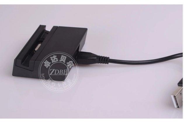 Фирменное оригинальное USB-зарядное устройство/док-станция для телефона Sony Xperia Z Ultra C6802/C6833