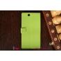 Фирменный оригинальный чехол-футляр для Sony Xperia Z Ultra C6802/C6833 зеленый пластиковый..