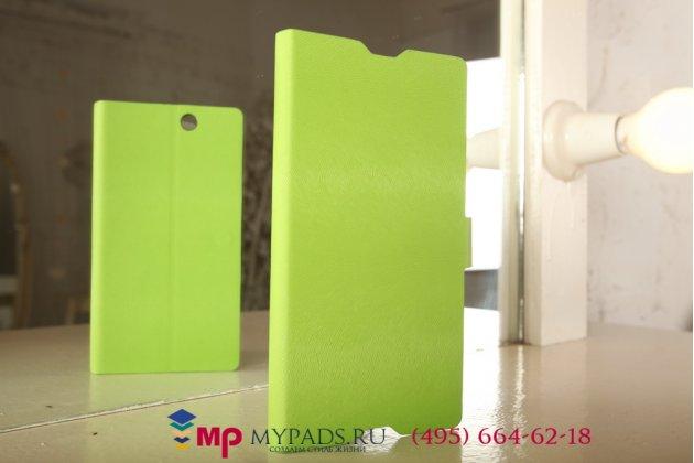 Фирменный оригинальный чехол-футляр для Sony Xperia Z Ultra C6802/C6833 зеленый пластиковый