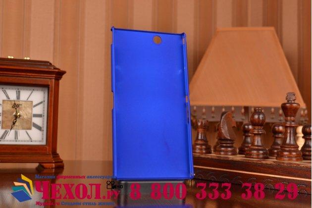 Фирменная задняя панель-крышка-накладка из тончайшего и прочного пластика для Sony Xperia Z Ultra C6802/C6833 синяя