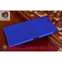 Фирменная задняя панель-крышка-накладка из тончайшего и прочного пластика для Sony Xperia Z Ultra C6802/C6833 ..