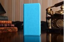 Фирменный чехол-книжка из качественной водоотталкивающей импортной кожи на жёсткой металлической основе для Sony Xperia ZR /ZR LTE C5502/C5503 бирюзовый
