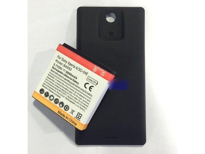 Усиленная батарея-аккумулятор большой повышенной ёмкости 3400mAh для телефона Sony Xperia ZR /ZR LTE C5502/C55..