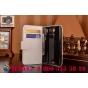 Фирменный чехол-книжка из качественной импортной кожи с подставкой застёжкой и визитницей для Sony Xperia ZR /..
