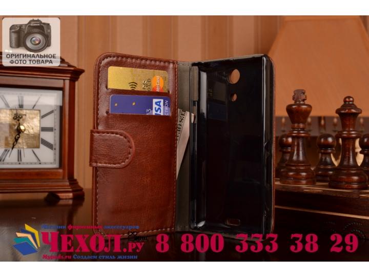Фирменный чехол-книжка из качественной импортной кожи с подставкой застёжкой и визитницей для Сони Иксперия Зе..