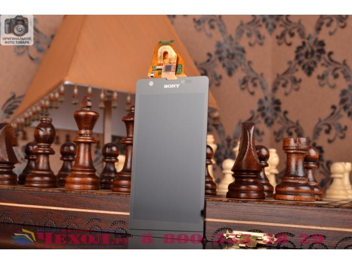 Фирменный LCD-ЖК-сенсорный дисплей-экран-стекло с тачскрином на телефон Sony Xperia ZR /ZR LTE C5502/C5503 чер..