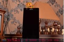 Фирменный LCD-ЖК-сенсорный дисплей-экран-стекло с тачскрином на телефон Sony Xperia ZR /ZR LTE C5502/C5503 черный + гарантия