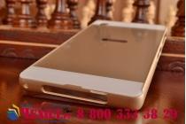 Фирменная металлическая задняя панель-крышка-накладка из тончайшего облегченного авиационного алюминия для Sony Xperia Z1 (C6903) золотая