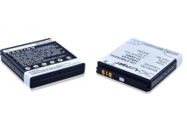 Усиленная батарея-аккумулятор большой ёмкости 3400mAh для телефона Sony Xperia ZR /ZR LTE C5502/C5503 + задняя крышка в комплекте