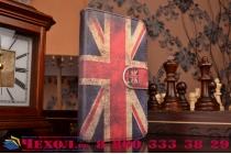 """Фирменный уникальный необычный чехол-книжка для Sony Xperia ZR /ZR LTE C5502/C5503 """"тематика британский флаг"""""""