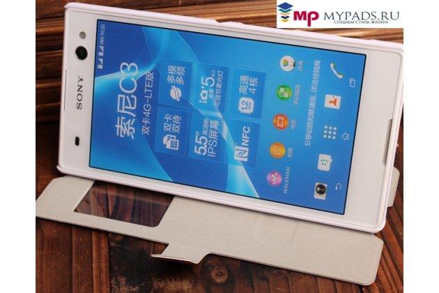 Фирменный чехол-книжка с безумно красивым расписным эклектичным узором на Sony Xperia C3/C3 Dual Sim D2533 /D2502 /S55T/ S55U с окошком для звонков