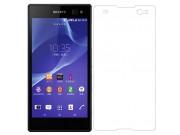 Фирменная оригинальная защитная пленка для телефона Sony Xperia C3/C3 Dual Sim D2533 /D2502 /S55T/ S55U глянце..