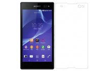 Фирменная оригинальная защитная пленка для телефона Sony Xperia C3/C3 Dual Sim D2533 /D2502 /S55T/ S55U глянцевая