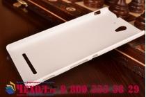 Фирменная задняя панель-крышка-накладка из тончайшего и прочного пластика для Sony Xperia C3/C3 Dual Sim D2533 /D2502 /S55T/ S55U белая